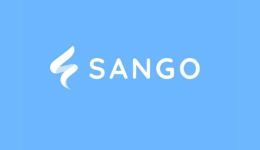 人気のWordPressテーマ、「SANGO」を2ヶ月使用した感想【メリット、デメリット】